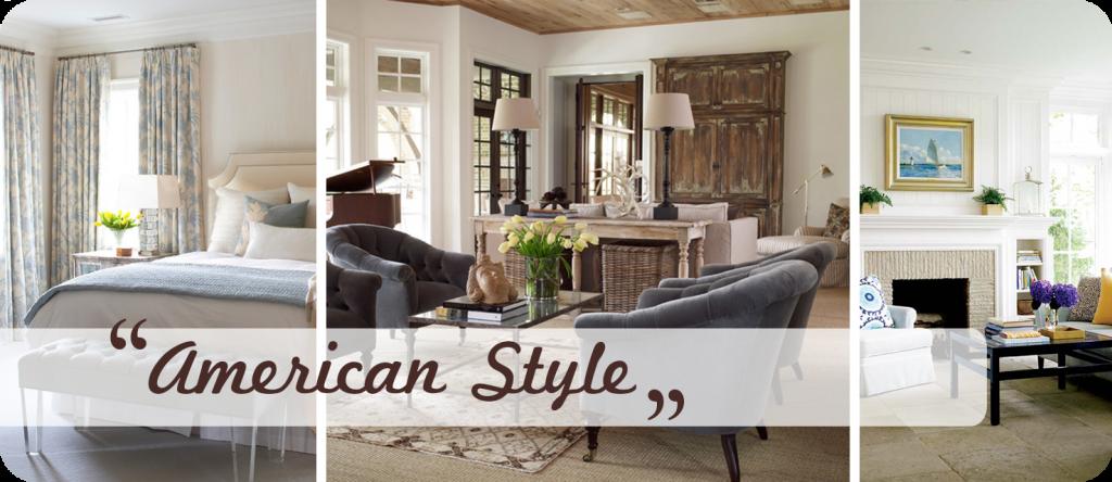 Stilul American - un design eclectic extravagant